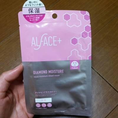 ALFACE DIAMOND MOISTURE02.jpg