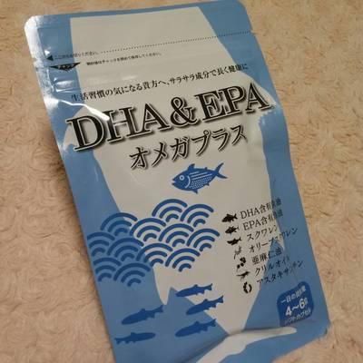 DHA&EPA01.jpg