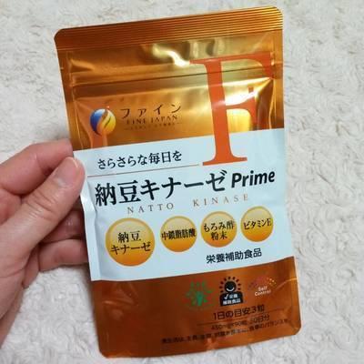 納豆キナーゼ01.jpg