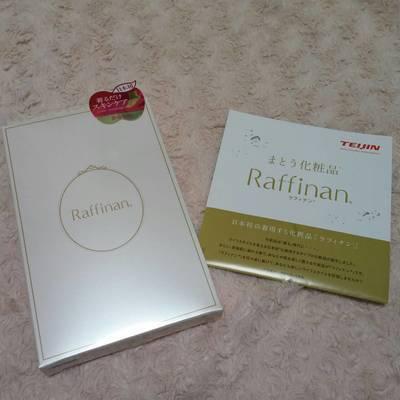 Raffinan 美容ヒールパック01.jpg