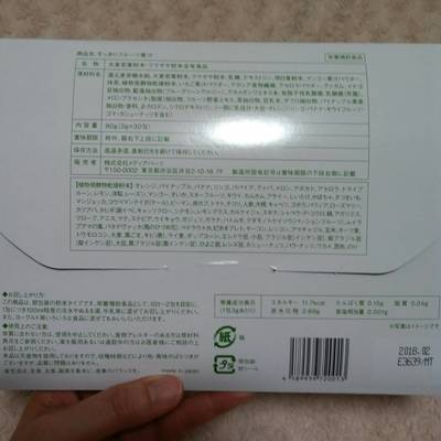 aojiru01.jpg