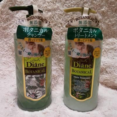 botanical01.jpg